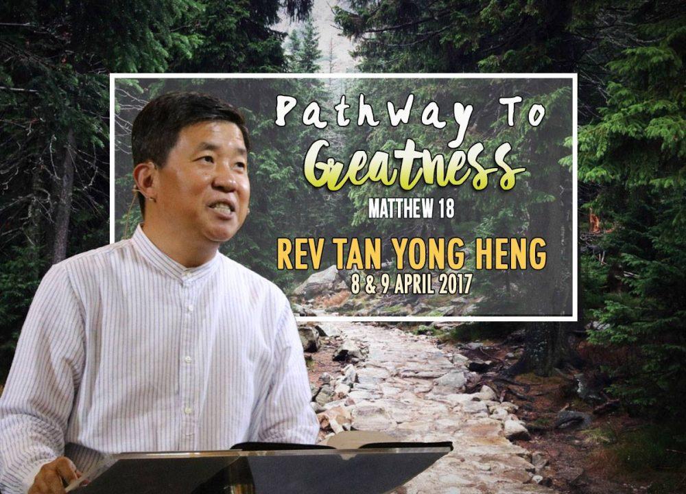 Rev Tan Yong Heng