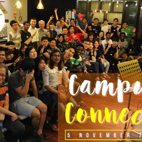 Campus Connect 2016