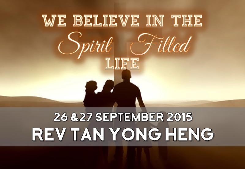 Reverend Tan Yong Heng
